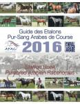 Guide des Étalons Pur-Sang Arabes de Course 2016