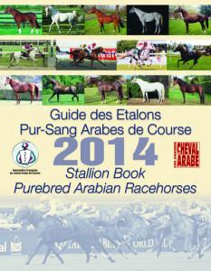 Guide des Étalons Pur-Sang Arabes de Course 2014
