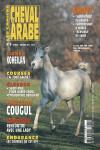 06 - LES CAHIERS DU CHEVAL ARABE