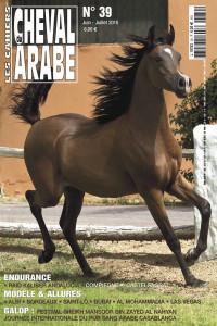 39 - LES CAHIERS DU CHEVAL ARABE