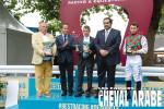 Al Rayyan Kesberoy Deauville 2017